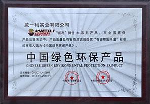 China green enviromental product
